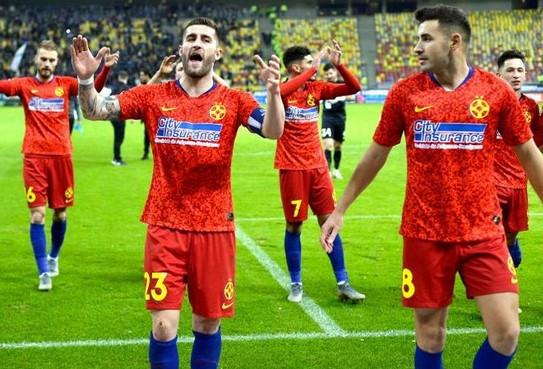 ฟุตบอลลีก้า 1 โรมาเนีย 2020/2021